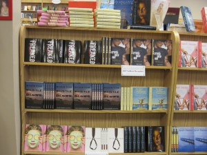 booksatandersons